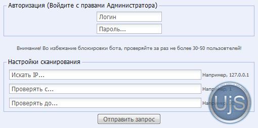 Проверка на повторный IP